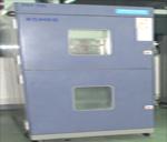 型式试验室